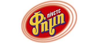 http://www.drinkfimi.gr/