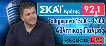http://www.skaikritis.gr