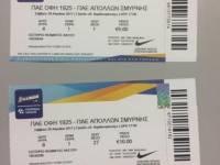 Χαμηλότερες οι τιμές εισιτηρίων και στο ΟΦΗ-Απόλλων