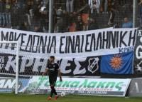 """Ο Παπαδόπουλος που έγινε σύνθημα και η """"Μακεδονία"""" στο Γεντί Κουλέ!"""
