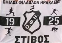 Με 13 αθλητές στο Πανελλήνιο πρωτάθλημα ο ΟΦΗ