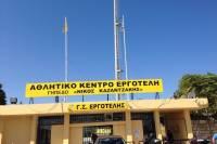 Το ιστορικό Μαρτινέγκο έγινε γήπεδο «Νίκος Καζαντζάκης»