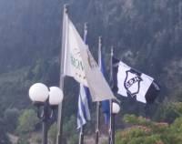 Και η...σημαία του ΟΦΗ στο Καρπενήσι!